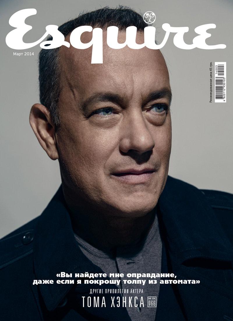 magazine cover design inspiration indesign minimal esquire russia