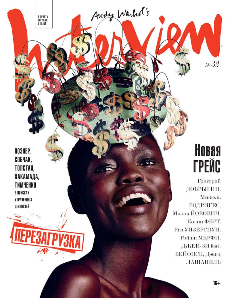 magazine cover fonts fashion interview