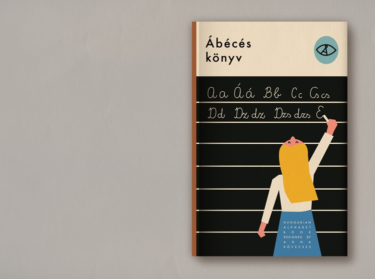 children's book design indesign publishing design book design book covers hungarian alphabet