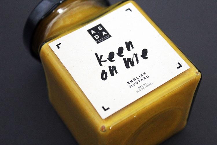 indesign inspiration food packaging design asda redesign concept