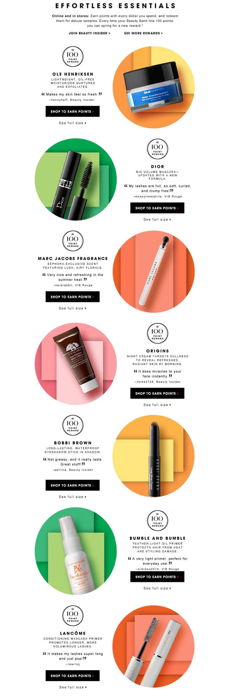 e-newletter email newsletter marketing design layout inspiration sephora beauty insider cosmetics makeup luxury