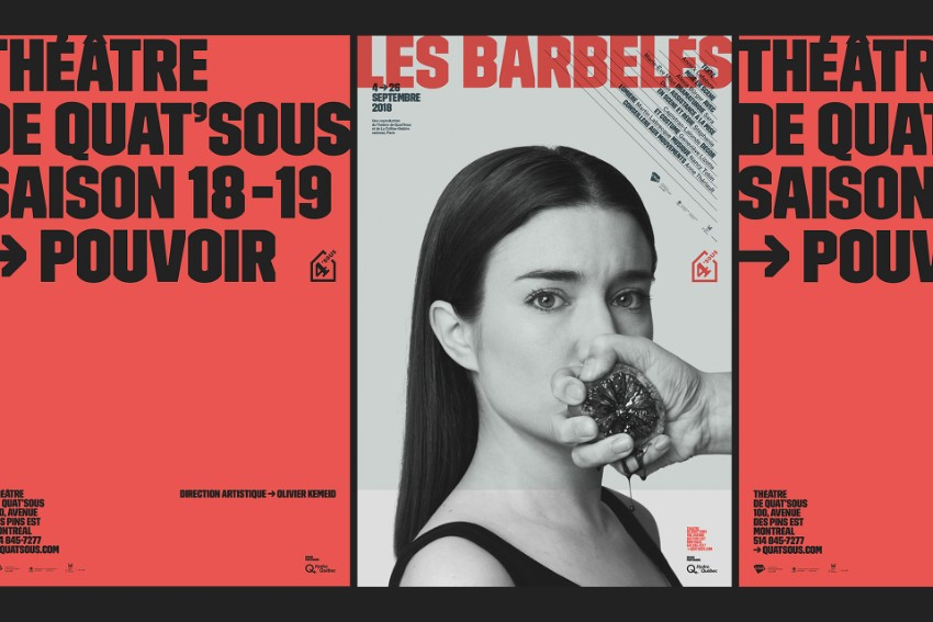 2019 graphic design trends no margins